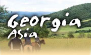 Horseback riding vacations in Georgia