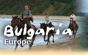 Horseback riding vacations in Bulgaria, Mountains