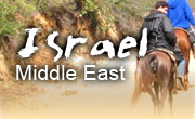 Horseback riding vacations in Israel, North