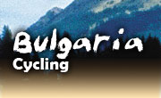 Cycling vacations in Bulgaria, Mountains