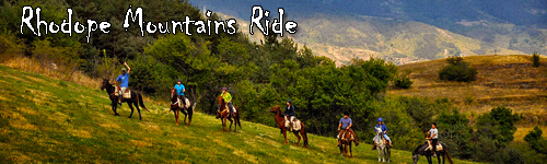 Rhodope Mountains Ride - In the Land of Orpheus