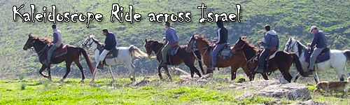 Kaleidoscope Ride across Israel